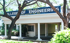 svpm college of engineering